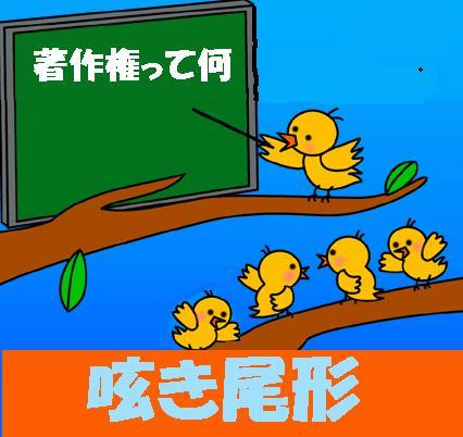 花紀行 記事一覧 2013年6月7日
