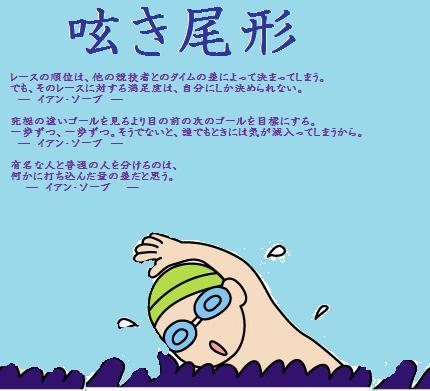 サイトコンテンツ紹介 小説 RUNNER