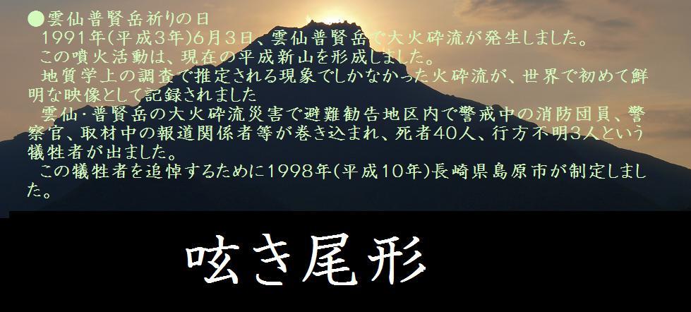 サイトコンテンツ紹介 小説 BITTER MEMORY