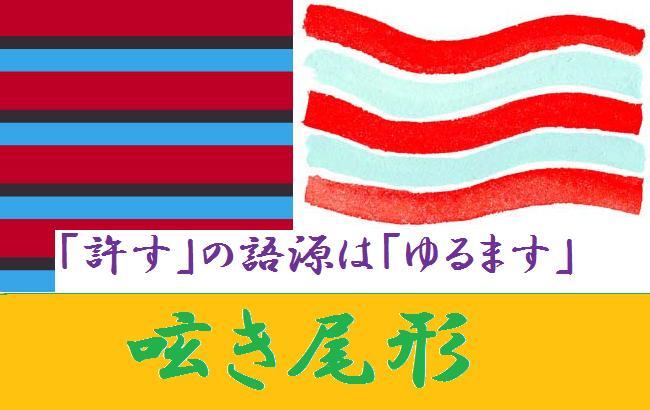 サイトコンテンツ紹介 小説 鬼たちの挽歌 鬼の宴