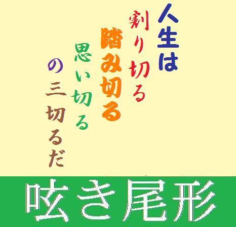 20150610ubuyaki