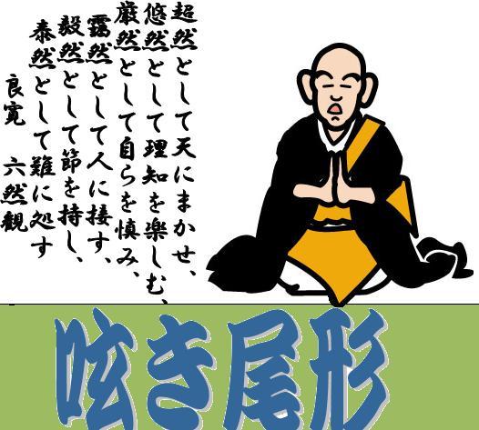 20120212pa9180006